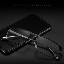 Montura de gafas ópticas con borde completo de Metal, montura de aleación para gafas, con gafas de prescripción médica, 5013