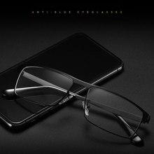 Okulary optyczne rama pełna obręczy ze stopu metali okulary rama z medycznych okulary na receptę spektakl 5013