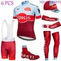 2020 тур Велоспорт Полный комплект Катюша велосипед Джерси дышащий для мужчин Ropa Ciclismo Велоспорт Джерси 9D велосипедные шорты и рукава Гетры