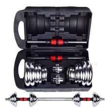 Exercise-Equipment Dumbbell Fitness Heavy-Weight Home Electroplate Flexible 15-50kg