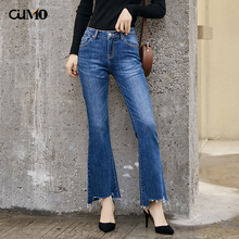 [OuMo] brand high quality womens Denim High Waist Flare Jeans Slim fit Thin waist elastic force Office Lady  jeans