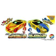 TOMICA metrosexual man EARTH GRANNER CG15 car model boy toy Day edition