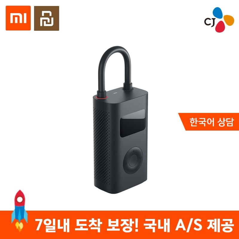 Xiaomi Air Pump Mjcqb01qj / Mijia Portable Smart Digital Pump / Tire Pressure Detection Electric Inflator / Bike Motorcycle Car Football Pump