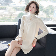 Minimalist Women Pure Colour Woolen Knitted Dresses High Collar A-line Design One Piece Ripple Knitwear Classy Warm Dress Woman
