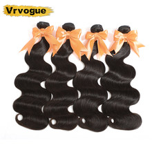 Vrvogue 613 Blond Haar Bundels Peruaanse Body Wave Weave Niet Remy Hair Extension Human Hair Inslag 26 28 30 Inch kan Kopen 3 of 4 STUKS(China)