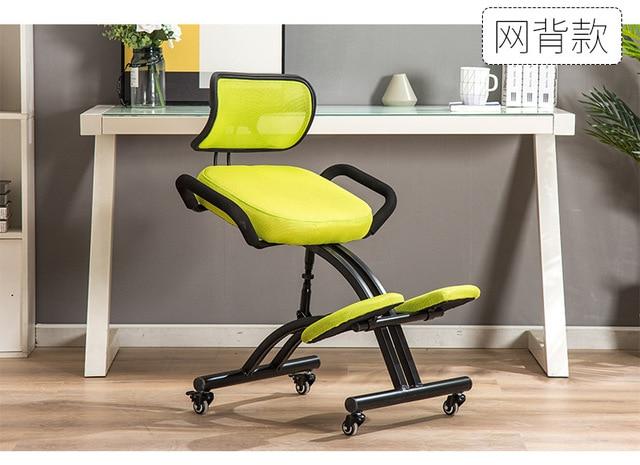 Computer Body Kneeling Chair Furniture  6