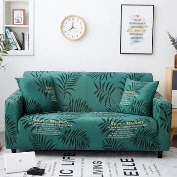 Sofá cubierta sofá para sofá toalla estampado hoja patrón sala de estar muebles sillones protectores sofá 1/2 /3/4
