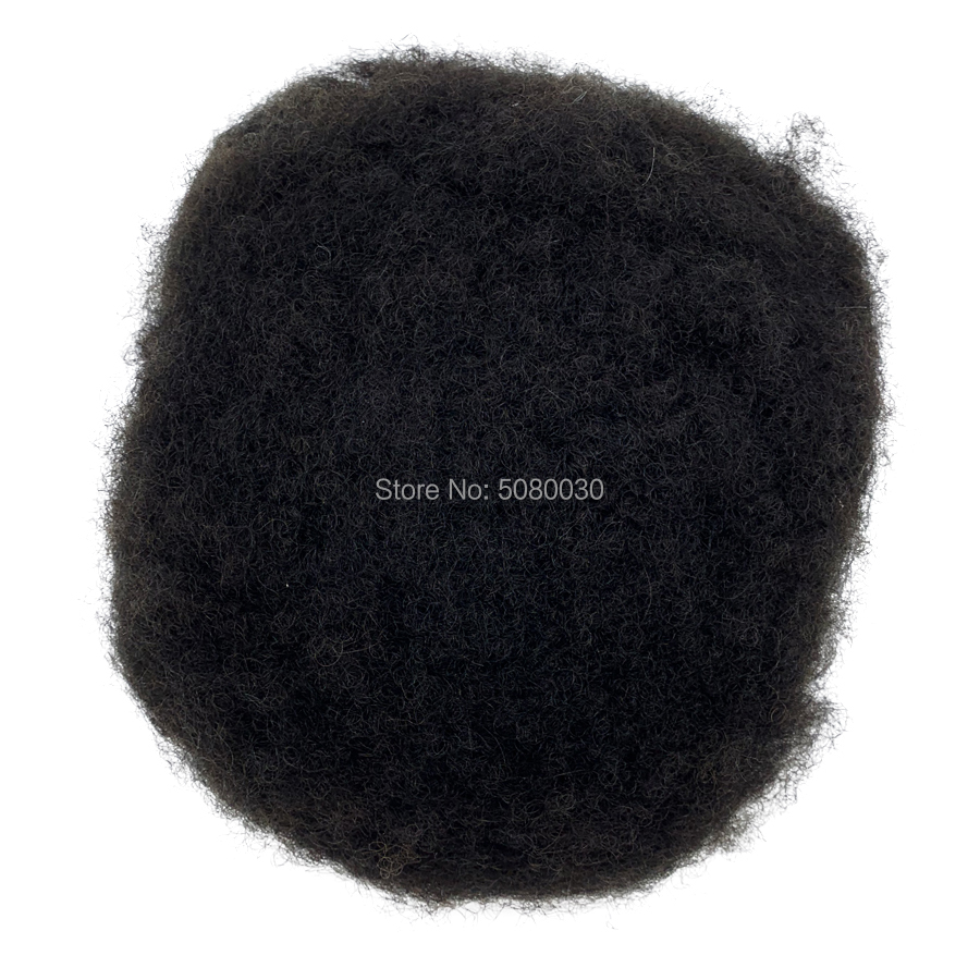 Afro Toupee Hairpiece Poly Base Remy Hair 100% Human Hair For Men
