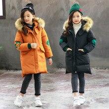 2019 الشتاء الفتيات المحشوة معاطف مبطنة الكورية أزياء الأطفال سماكة الدافئة القطن معاطف