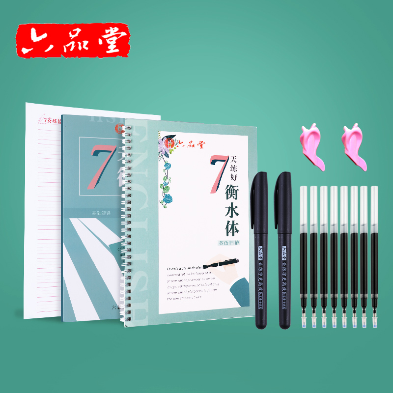 Liu Pin Tang 3pcs Hengshui Style English Groove Calligraphy Copybook Erasable Pen Italian Italic Children Art Writing Books