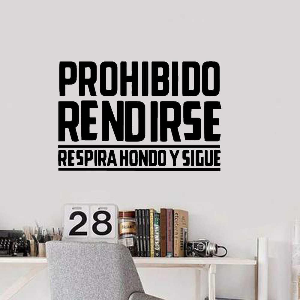 Лидер продаж, испанская Наклейка на стену, обои для офисной комнаты, виниловые наклейки, наклейка на стену, художественные росписи, виниловые наклейки