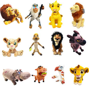1piecees/lot plush the lion scar LionGuard monkey doll gift Children's toys