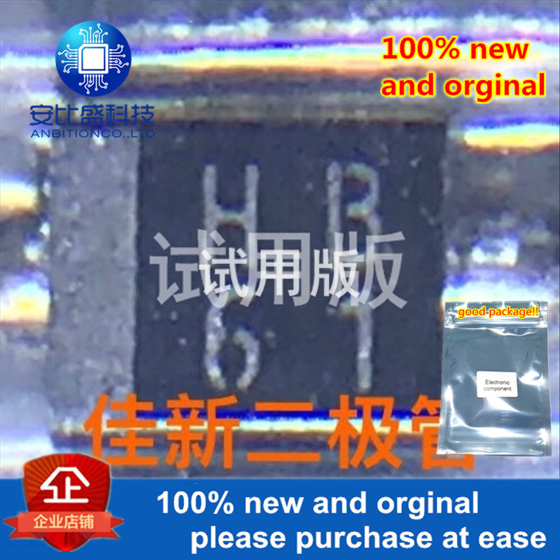 20pcs 100% New And Orginal SC321-2-TE12RA 1A200VFast Recovery Diode Silk-screen HB