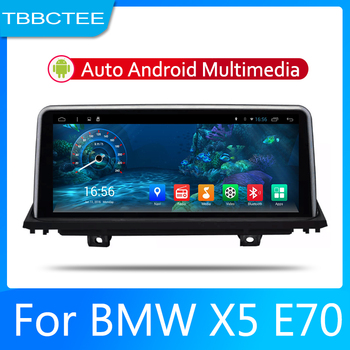 For BMW X5 E70 2011 2012 2013 Android 2 Din Car radio Multimedia Video Player auto Stereo GPS MAP Media Navi Navigation