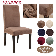 1/2/4/6PCS Removable Thick Plush Chair Cover Stretch Elastic Slipcovers Restaurant For Weddings Banquet Hotel Chair Covering