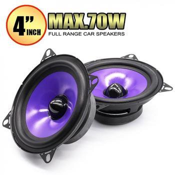 2pcs 70W Full Range Frequency 4 Inch Car Audio Speaker Heavy Mid-bass  Ultra-thin Modified Speaker  Non-destructive Installation