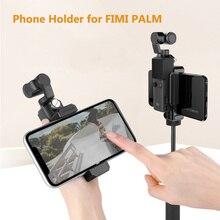 ผู้ถือโทรศัพท์มือถือสำหรับFIMI PALM Handheld Gimbalกล้องโทรศัพท์Clamp 1/4สกรูขาตั้งกล้องอะแดปเตอร์MountสำหรับFimiอุปกรณ์เสริม