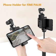Mobile Phone Holder for FIMI PALM Handheld Gimbal Camera Phone Clamp 1/4 Screw Tripod Bracket Adapter Mount for fimi Accessories