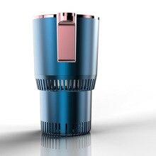 2 IN 1 Auto Heizung Cup Mini Eis Tasse Trinken Halter Semiconductor Kühlung Kälte Heizung Milch Erhitzt Auto Reise Zubehör