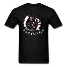 Śmieszne Novely t-shirty PAW YUKEN czarno-białe Yin Yang Taekwondo komiks Anime stylowe topy T-Shirt letnia bluza