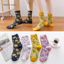 Новые модные парные носки для мужчин и женщин хлопковые Смешные