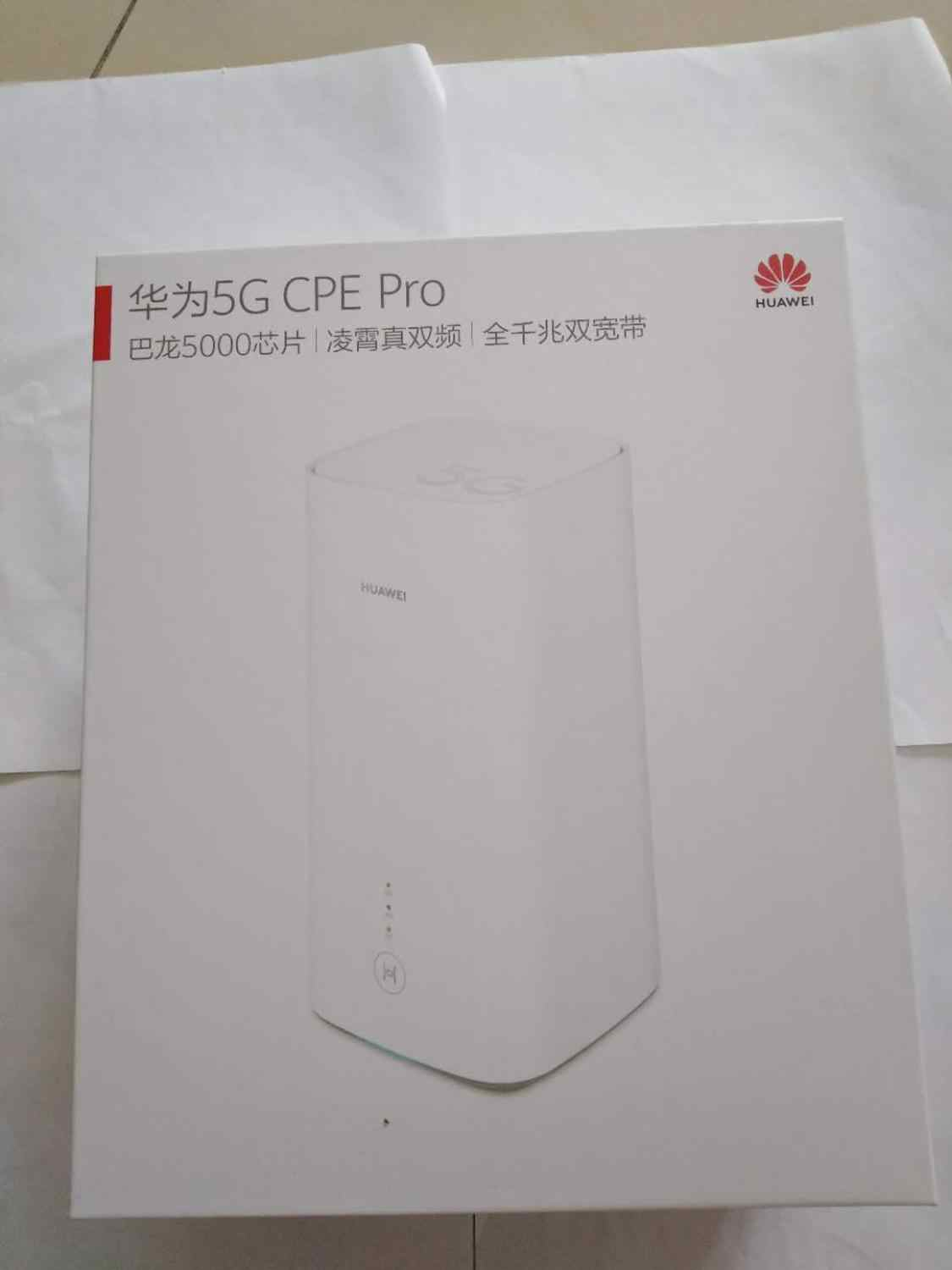 Huawei 5G CPE Pro(H112-372)5G NSA + SA(n41/n77/n78/n79),4G LTE(B1/3/5/7/8/18/19/20/28/32/34/38/39/40/41/42/43) CPE Router Wireless