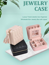 Portable Jewelry Display Case Travel Small Pink Tray Set Trade Shows Carrying Box Packaging