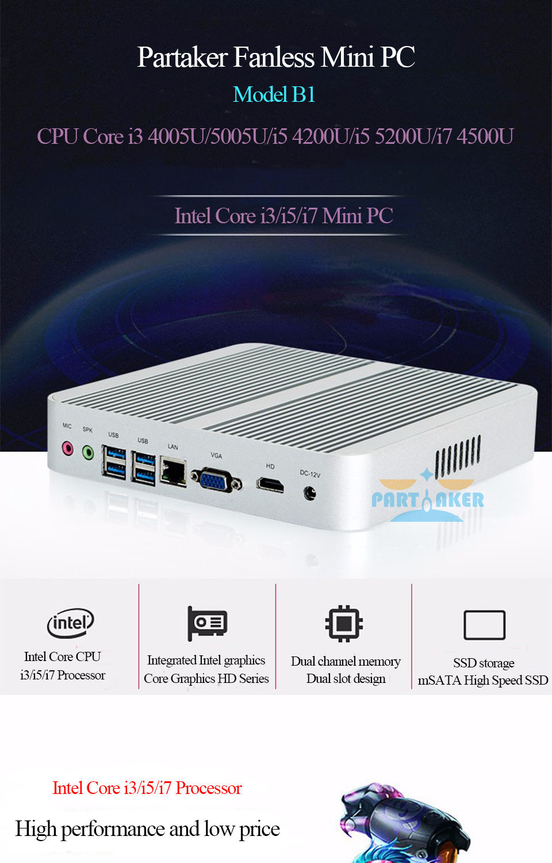 PC Partaker i3 HTPC 6