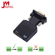 MEUYAG 1080P/720P VGA to HDMI-compatible Converter Cable Adapter Audio Power input for HDTV Monitor Projector PC Laptop TV-BOX P