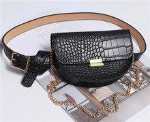 Fashion Round Waist Bags Women Chain Shoulder Bags Serpentine Alligator Pu Leather Belt Bags Women 2019 Luxury Fanny Pack Female