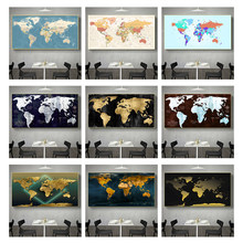 World Map Poster Canvas Painting Picture Print Cuadros Art Decoration Mural For Modern Home Living Room Wall Decor No Fram