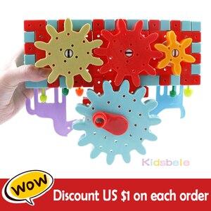 Image 3 - 키즈 3D 기어 블록 DIY 장난감 버섯 손톱 플라스틱 교육 완구 조립 빌딩 블록 키트 소년 소녀를위한 벽돌 장난감