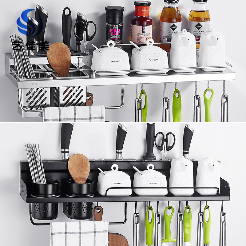 304 Stainless Steel Kitchen Storage Shelf Hole Punched Knife Rest Wall Hangers Spice Rack Kitchen Storage Rack Spice Rack Black
