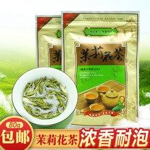 Китайский Жасминовый цветок зеленый чай настоящий органический ранний весенний жасминовый чай для похудения зеленая еда забота о здоровье