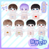 20cm Kpop Plush Doll Stuffed Toy Kawaii Star Celebrity RM Jin SUGA J-Hope Jimin Kim Tae Hyung Animal Clothes Fans Gift