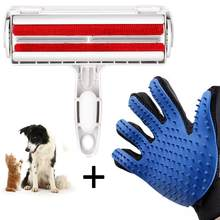 Pet Grooming Glove,Roller Dog Hair Remover,Cat Hair Remover,Pet Hair Remover,Removing Dog Cat Hair From Furniture Self-cleaning