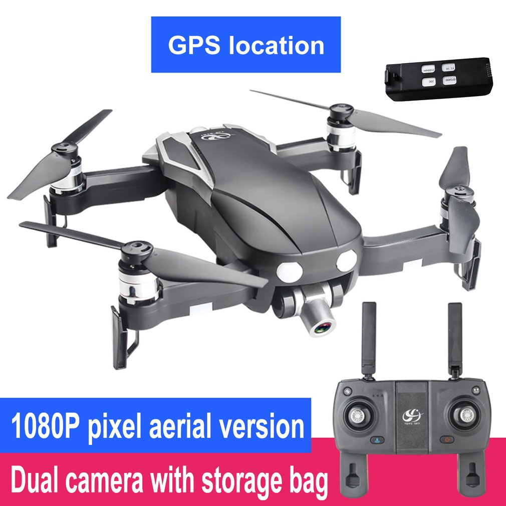 2020 New CSJ X1 Foldable Profissional Drone With 1080P/2K Camera 5G GPS WiFi FPV Wide Angle RC Quadrocopter Aircraft Helicopter|Camera Drones| |  - title=