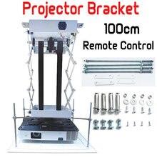 Подъемный кронштейн для проектора 100 см Электрический Потолочный