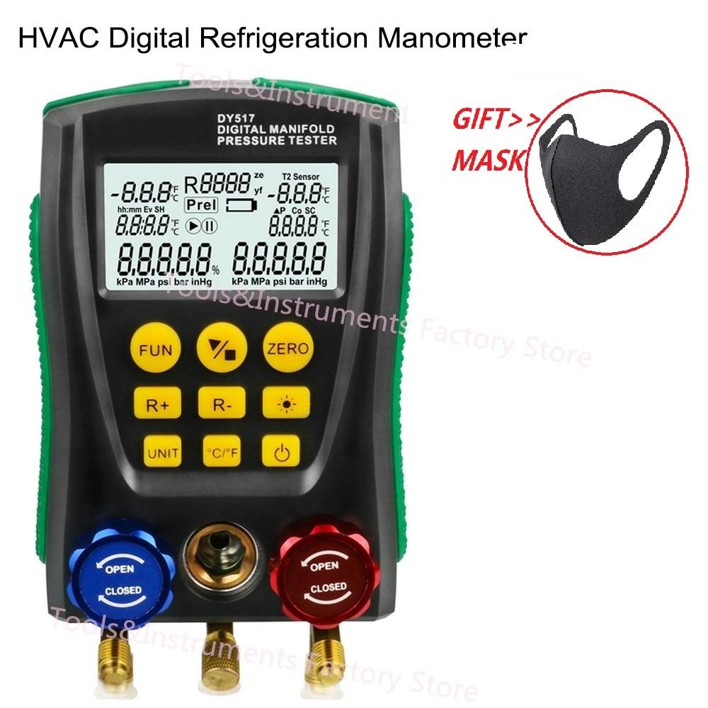 DY517 Refrigeration Pressure Gauge Digital Vacuum Pressure Manifold Tester Meter HVAC Temperature Tester|Pressure Gauges| |  - title=