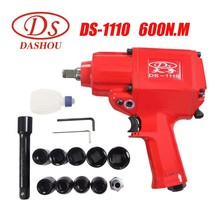 DS Pneumatic Tool R-1110(600N.m)High Torque Wrench kit M24 1/2 inch Small Wind Gun Air 7500rpm