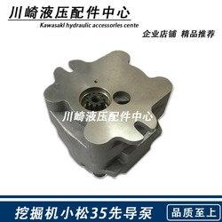 Bezpłatna dostawa przy koparki pompa pilotowa Komatsu PC35MR-1/5/6/7/8 przekładnia pompy hydraulicznej pompa pomocnicza pompa tylna 10 zębów