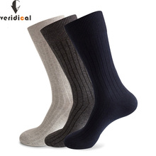 Veridical Large Size Men Socks Cotton Long Business Harajuku Socks 5 Pairs/Lot Winter Solid Gentleman Sox Sokken Fit Eu 42 48