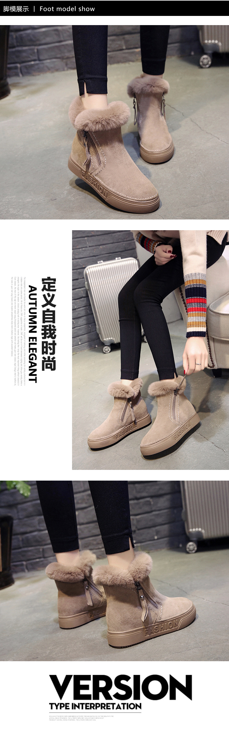 Women Short Ankle Boots Winter Plush Warm Thick Bottom Platform Round Toe Students Leisure Flat Ankle Snow Boots Botas Mujer 48