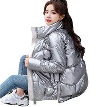Women's winter jacket parka 2021 women's bread winter coat down jacket women's Down parka women parka winter jacket woman