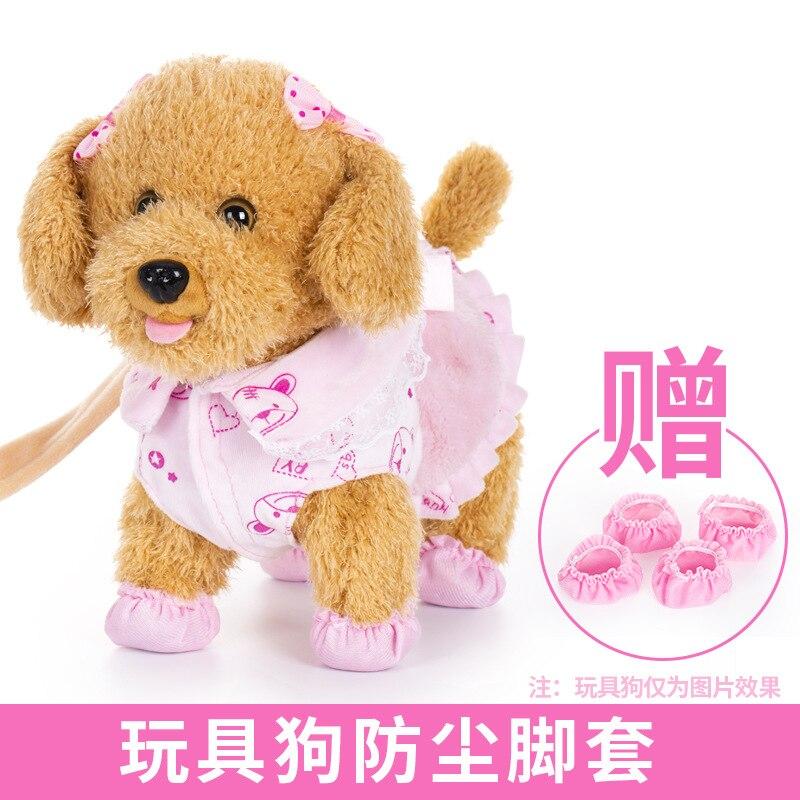 Children Mainland China Dog Walk Will Teddy Plush Mainland China Leash Singing Puppy
