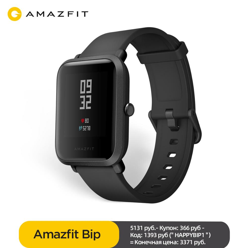 Original Amazfit Bip Smart Watch Bluetooth GPS Sport Heart Rate Monitor IP68 Waterproof Call Reminder MiFit