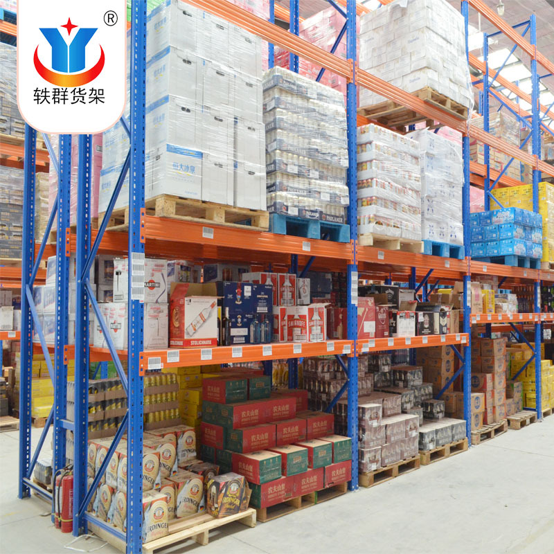 Beijing Manufacturers Wholesale Warehouse Storage Shelf Medium Heavy Duty Tray Goods Shelves Storeroom High Storage Shelf Hob