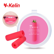 Y-Kelin Aligner Chewies 2 pcs/box  invisible retainer seater Aligner Orthodontic Silicone Stick perfect smile 5 colors option