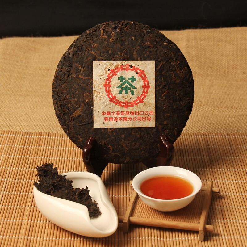 Made In 2007 Chinese Yunnan Ripe Pu'er 200g Oldest Tea Pu'er Ancestor Antique Honey Sweet Dull-red Ancient Tree Pu'er Tea