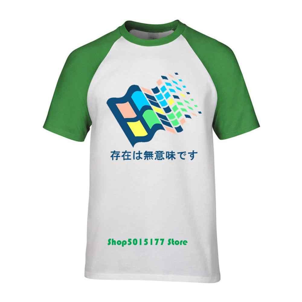 Windows 95 vaporwave ästhetischen Vaporware dampf Ästhetik programmierer T-shirt sommer baumwolle einfarbig männer t shirt